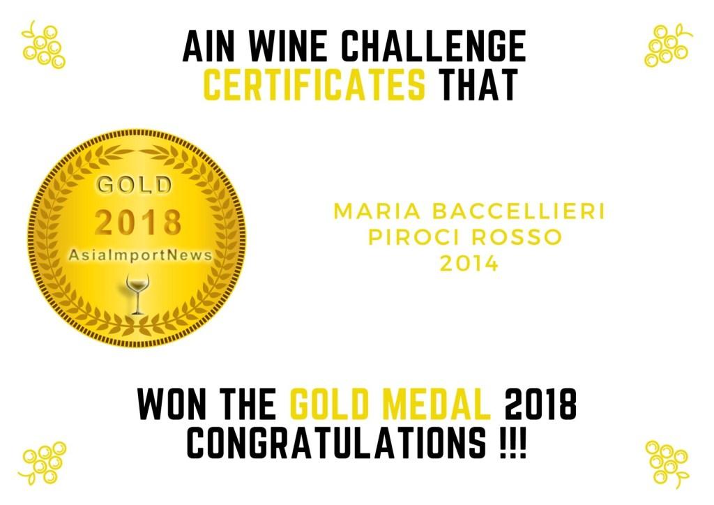 Ain Wines certificate